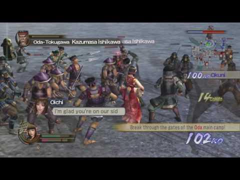 Samurai Warriors 2:XL - Battle of Anegawa - Azai-Asakura Forces | Okuni (360)