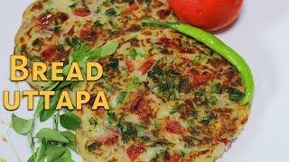 Bread Uttapam | South Indian Snack Recipe | Quick Breakfast Recipe | Kanak's Kitchen