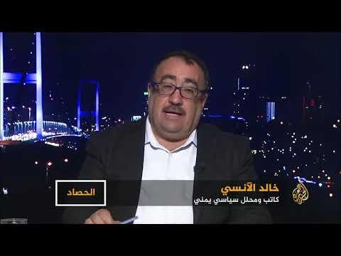 الحصاد- اليمن.. في ذكرى جمعة الكرامة  - نشر قبل 2 ساعة