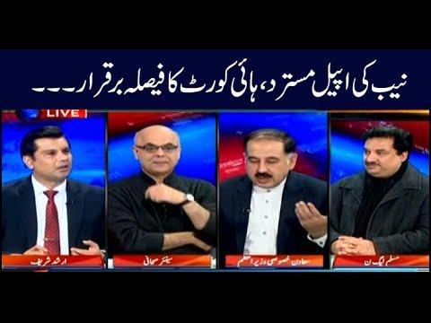 Power Play | Arshad Sharif | ARYNews | 14 January 2019