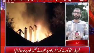 Karachi: City Court's Fire Intensify