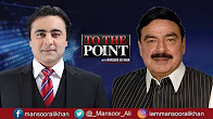 To The Point - 8 July 2017 - Express News