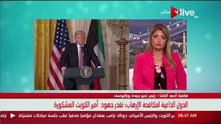 صباح ON - أحمد الباشا: حل أزمة قطر تأتي من داخل القصر القطري ولا وصول للحل في ظل وجود تنظيم الحمدين