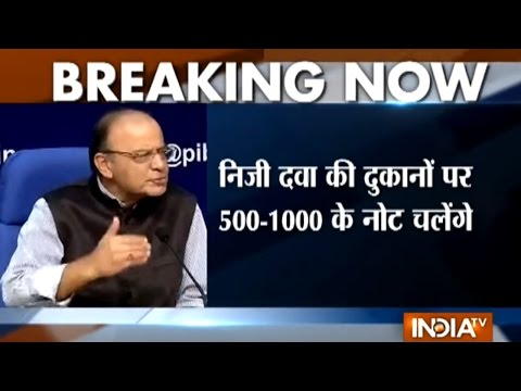 Arun Jaitley Explains Decision To Ban Rs 500 And Rs 1000 Currency Notes