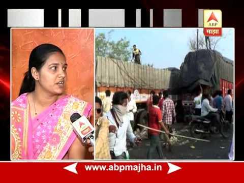 Nashik : Chat On Farmers Strike Day 1
