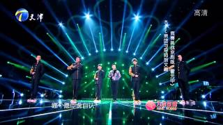 "[150131] M.I.C New Peking Opera Remix ""Fearless"" @ TJTV New Opera Show"