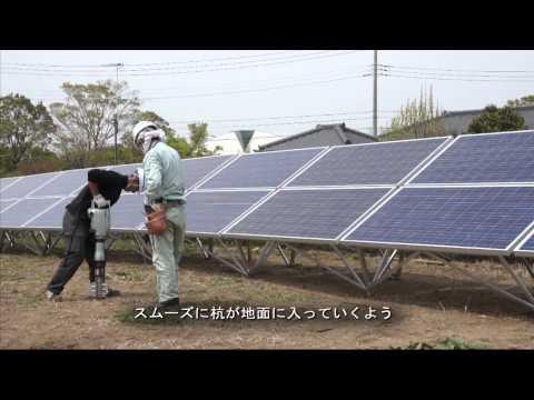 STJ ソーラーPFモジュール(太陽光パネル・架台一体モジュール)紹介ビデオ