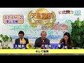 【競馬】【天皇賞(春)2019予想】120%の力を出し切って平成最後のGIを制するのは!?