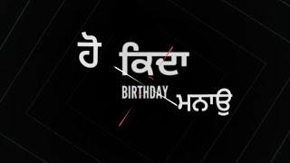 Birthday Whatsapp Status Arsh Maini | Birthday Arsh Maini Whatsapp Status | Birthday Status 2020