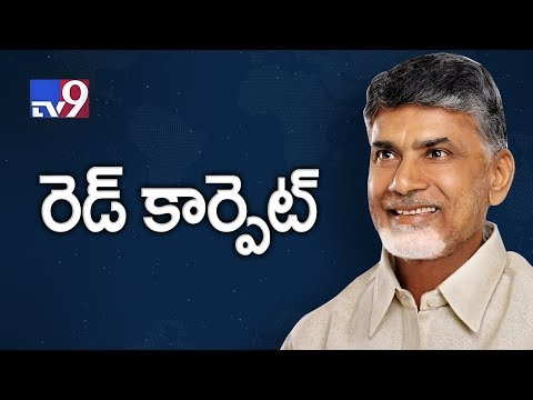 Chandrababu in Dubai, showcases AP's investment potential to NRIs - TV9 Today