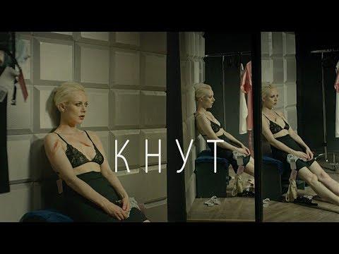 «Кнут» - Короткометражный фильм | Short Film 18+