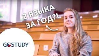 Образование в Чехии. Отзыв студента GoStudy. Высшая школа экономики в Праге.