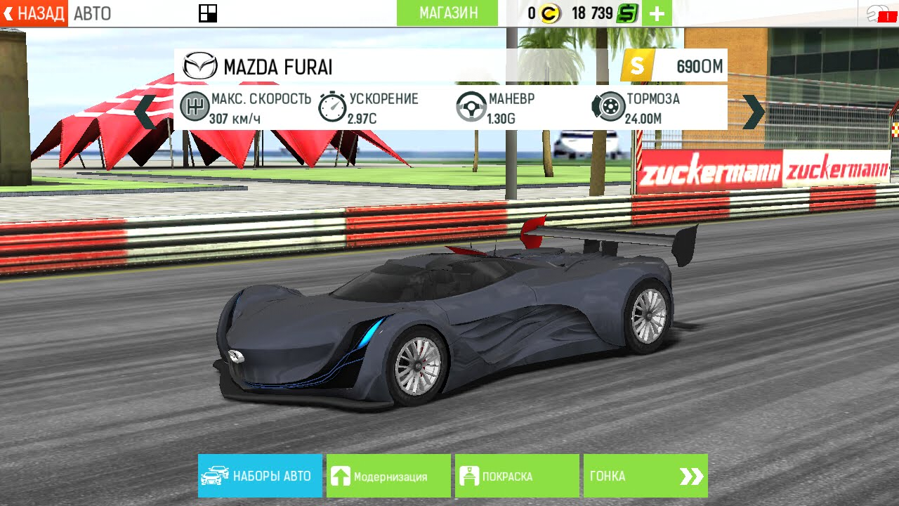 gt racing 2 mazda furai youtube. Black Bedroom Furniture Sets. Home Design Ideas