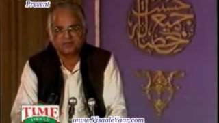 Urdu Naat(Ya Rahmatallil Alamen)Muzaffar Warsi.By Visaal