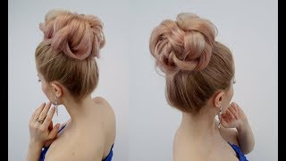 EASY HAIRSTYLE ELEGANT BRAIDED BUN | Awesome Hairstyles  ✔