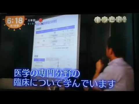 2018/8/5 フジテレビ めざましテレビ【キラビト!】MASATO BRAVELY 岡田将人特集
