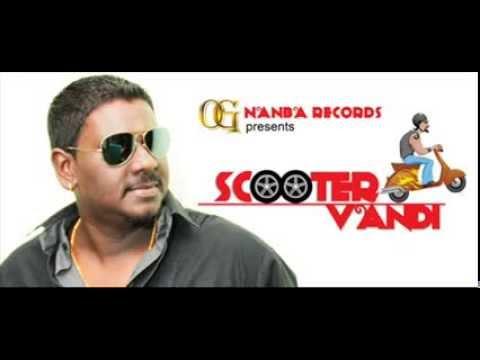"""Kathey ille - Song from the Album """"Scooter Vandi"""""""