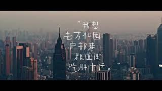 明天, 武汉离汉通道解封 !【新冠疫情|News】