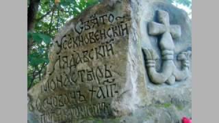 Смотреть видео винницкая область могилев подольский