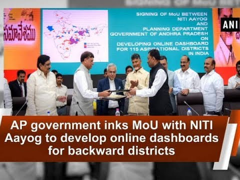 AP government inks MoU with NITI Aayog to develop online dashboards for backward districts