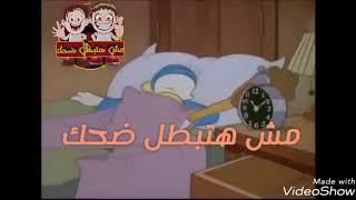 حاله واتس المنبه حليها تحميل أغاني Mp3