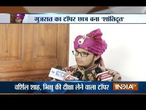 Gujarat Boards 12th class topper who scored 99.9 percent turns Jain monk
