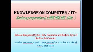 Database Management System|| Data|| Information||Types|Database||Data Security|IT#learner|Computer