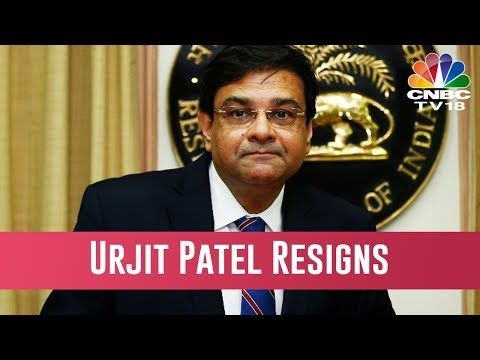 Breaking News: RBI Governor Urjit Patel resigns citing personal reasons