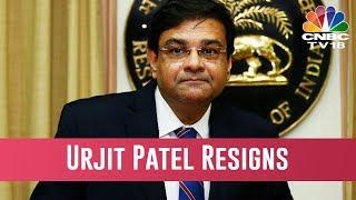Breaking News: RBI Governor Urjit Patel resigns citing 'personal reasons'