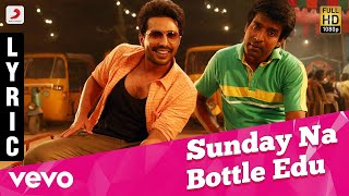 Kathanayagan Sunday Na Bottle Edu Lyric | Vishnu Vishal | Sean Roldan
