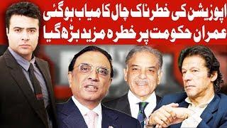 On The Front with Kamran Shahid | 16 January 2019 | Dunya News