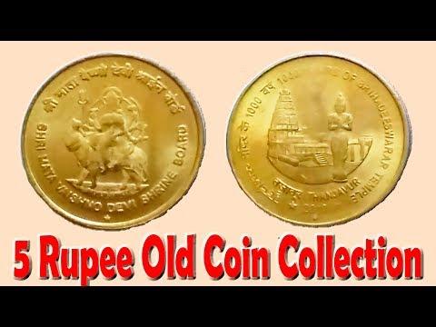 5 Rupee Commemorative Rare Old Coins | 5 Rupee rare old coins | 5 रुपये का सिक्का