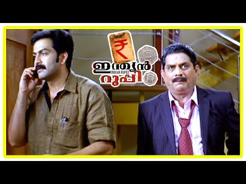 Indian Rupee Movie Scenes | Prithviraj proves his innocence to police | Jagathy Sreekumar