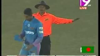 Chittagong Kings Vs Barisal Burners BPL 2013 1st Innings Highlights Match 20