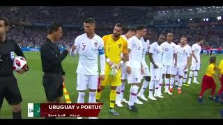Portugal Vs Uruguay 1 _ 2 All Goals 30/06/2018 Hd