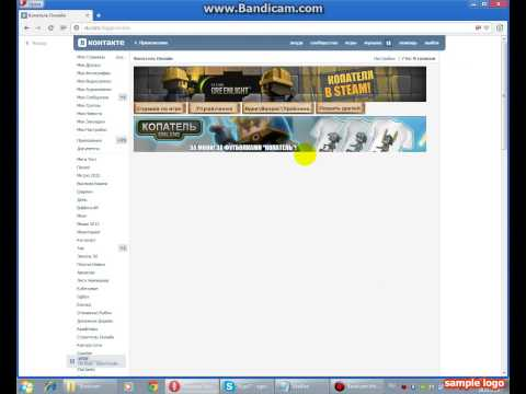 bandicam 2013 11 10 18 54 11 549