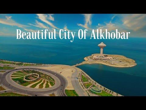 ALKHOBAR CITY, A beautiful City of Alkhobar, Saudi Arabia