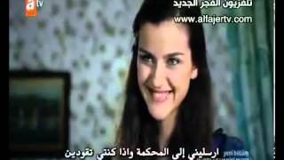 مراد علمدار الجزء الثامن الحلقه 6 كامله HD