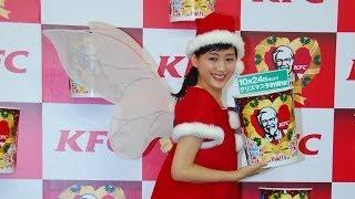 女優の綾瀬はるか(28)が23日、都内で行われたケンタッキーフライドチ...