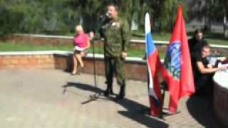 День Спецназа в г.Кургане 29августа 2011