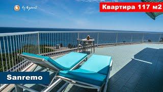 ❤️Элитный Пентхаус у моря в Санремо | For sale Elite Penthouse by the sea in Sanremo