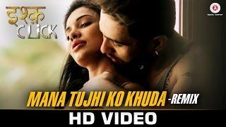 Mana Tujhi Ko Khuda REMIX - Ishq Click | Sara Loren, Adhyayan Suman | Ankit Tiwari | Dj Aaryan