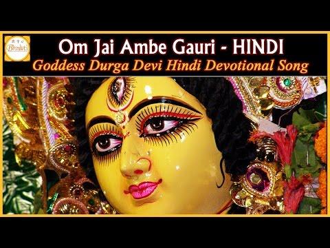 Om Jai Ambe Gauri Hindi Devotional Song   Durga Devi Devotional Songs   Bhakti