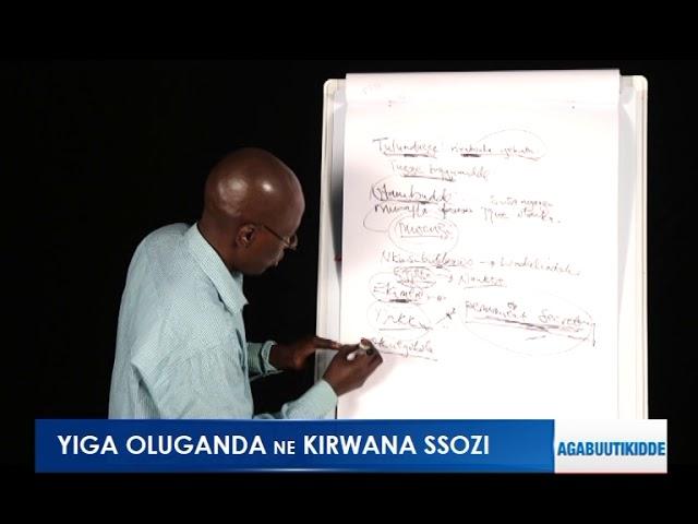 Yiga Oluganda:  Aboogezi bokumikolo.Okuttulula ne Okwegobola