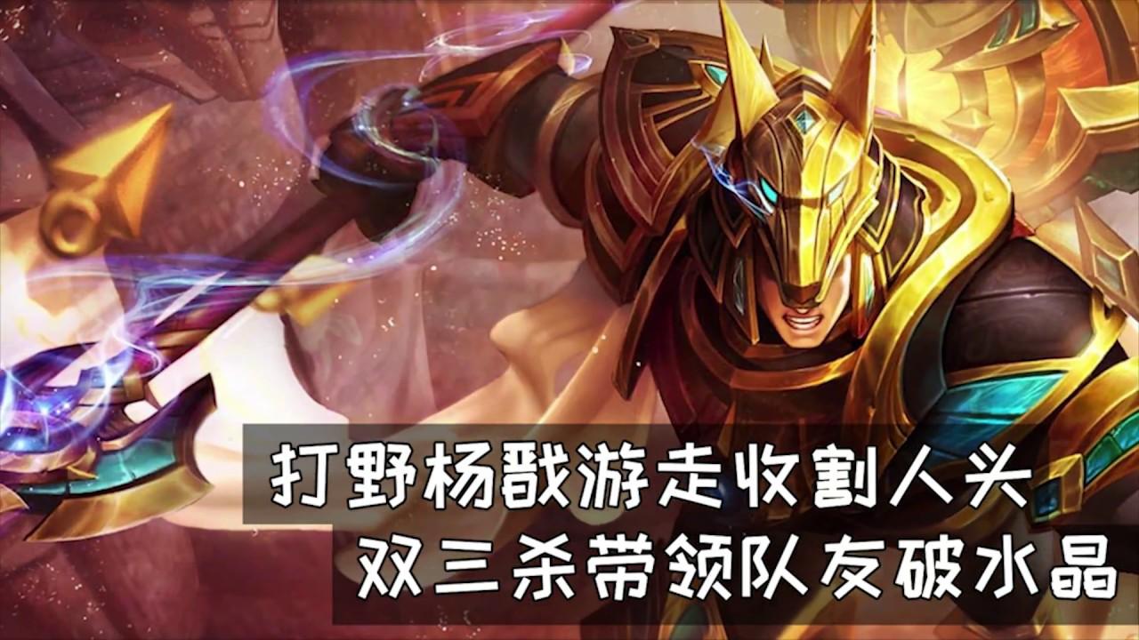 王者荣耀(King Glory chinese version)