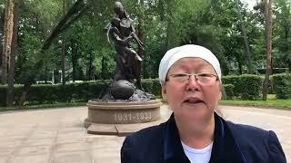 Обращение к президенту Кыргызстана Сооронбаю Жээнбекову матери Мурата Тунгишбаева