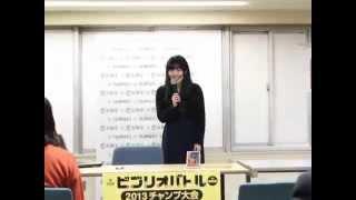 開催: 2014/3/16(日) □場所: 伊勢佐木町本店「別館」(関内駅から徒歩...