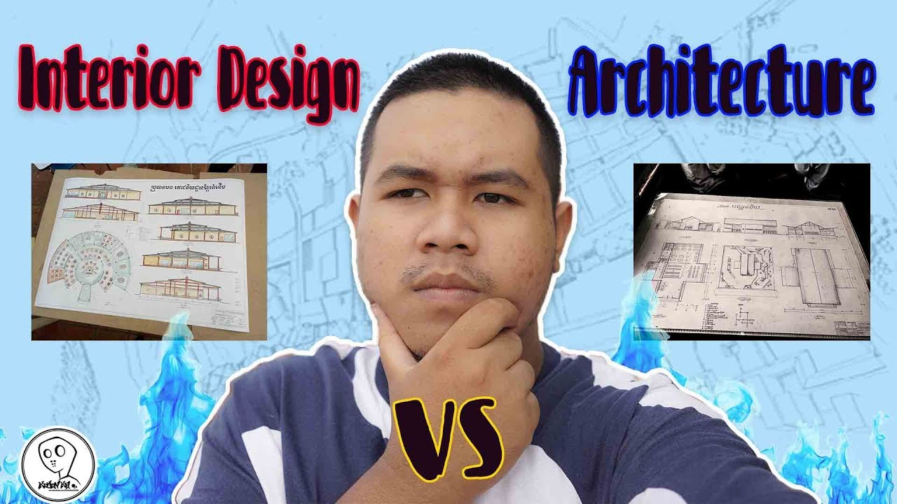 Architecture VS Interior Design 17