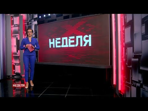 Новости Беларуси за неделю. 4 августа 2019. Самое важное