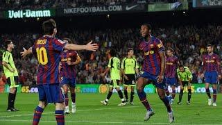 KEITA'S BEST GOALS   FC Barcelona